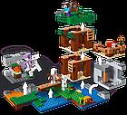 Lego Minecraft Нападение армии скелетов 21146, фото 7