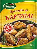 """Приправа к картофелю 30г ТМ """"Любисток"""""""