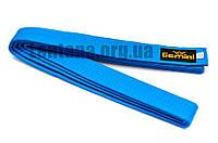 Пояс для кимоно Gemini голубой g-2250 (длина 270см)