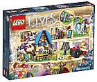 Lego Elves Похищение Софии Джонс 41182, фото 2