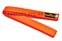 Пояс для кимоно Gemini оранжевый g-2254 (длина 270см)