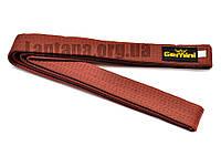 Пояс для кимоно Gemini коричневый g-2253 (длина 270см)