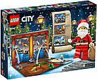 Lego City Новогодний календарь City 60201, фото 2