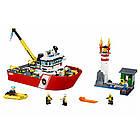 Lego City Пожарный катер 60109, фото 3