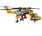 Lego City Вертолёт для доставки грузов в джунгли 60162, фото 4