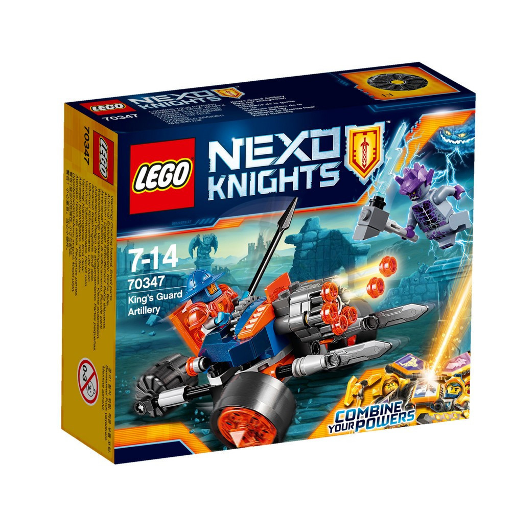 Lego Nexo Knights Самоходная артиллерийская установка королевской гвардии 70347