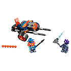Lego Nexo Knights Самоходная артиллерийская установка королевской гвардии 70347, фото 3