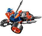 Lego Nexo Knights Самоходная артиллерийская установка королевской гвардии 70347, фото 4