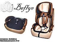 Детское автокресло BeFlye универсальное бежевое, группа 1/2/3, вес ребенка 9-36 кг