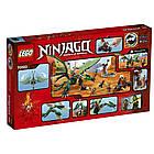 Lego Ninjago Зелёный Дракон NRG 70593, фото 2