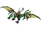 Lego Ninjago Зелёный Дракон NRG 70593, фото 4