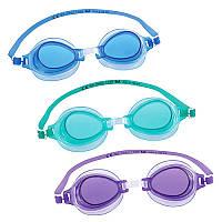 BW Очки для плавания 21002  3 цвета