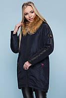 Куртка зимняя женская удлиненная с меховым капюшоном 827