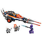 Lego Nexo Knights Турнирная машина Ланса 70348, фото 3