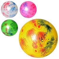 Мяч детский MS 1006  9дюймов, 58-62г, PVC, рисунок, микс цветов