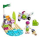 Lego Friends Пляжный скутер Мии 41306, фото 3