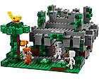 Lego Minecraft Храм в джунглях 21132, фото 4