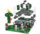 Lego Minecraft Храм в джунглях 21132, фото 7