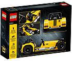 Lego Ideas Катерхем 7 620R V29 21307, фото 2