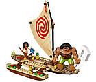 Lego Disney Princess Путешествие Моаны через океан 41150, фото 6