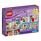Lego Friends Служба доставки подарков 41310, фото 2