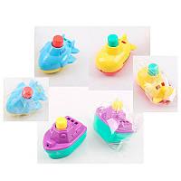 Водоплавающая игрушка 1267-1-2-3  транспорт, 3 вида, в кульке, 8-6,5-5см