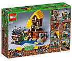 Lego Minecraft Фермерский коттедж 21144, фото 2
