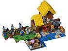 Lego Minecraft Фермерський котедж 21144, фото 3