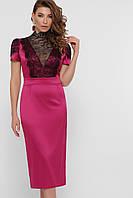 Платье коктейльное атласное с кружевом фуксия Дафния