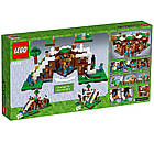 Lego Minecraft База на водопаде 21134, фото 2