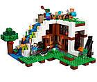 Lego Minecraft База на водопаде 21134, фото 4