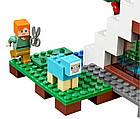 Lego Minecraft База на водопаде 21134, фото 10