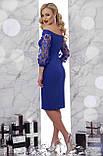 Платье с открытыми плечами синее Розана, фото 2