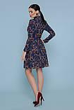 Платье синее с принтом Эльнара, фото 4