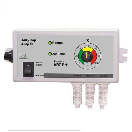 Автоматика для насосов отопления Prond Art P+, фото 2