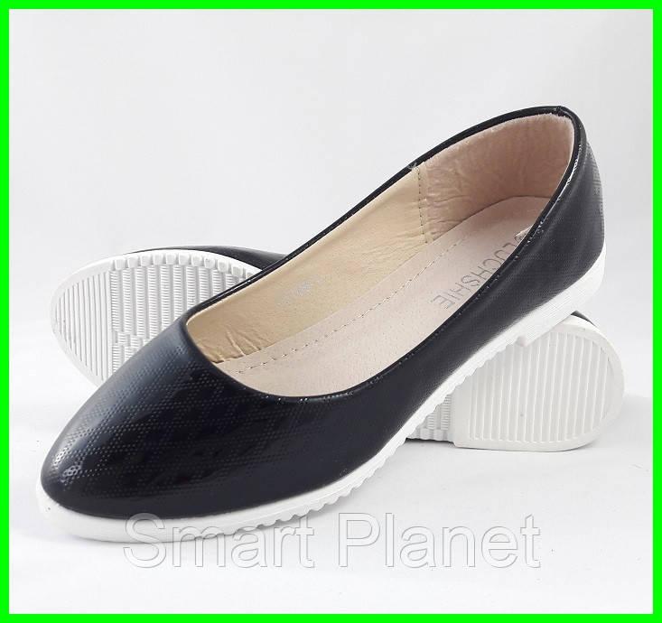 Женские Балетки Чёрные Мокасины Туфли (размеры: 39)