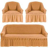 Комплект чехлов для мебели песок 3 Love you