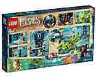 Lego Elves Побег из башни Ноктуры 41194, фото 2