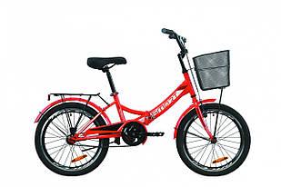 """Велосипед 20"""" Formula SMARTс багажником зад St, з крилом St, з кошиком St 2020 (червоний)"""