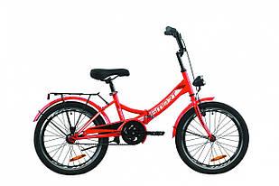 """Велосипед 20"""" Formula SMART з багажником зад St, з крилом St, з ліхтарем 2020 (червоний)"""