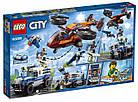 Lego City Воздушная полиция: кража бриллиантов 60209, фото 2
