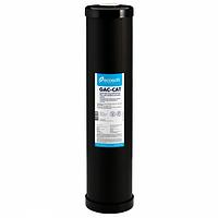 """Ecosoft - Картридж для удаления сероводорода 20 ВВ - 4,5""""х20"""""""