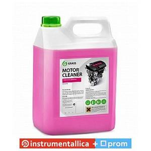 Очиститель двигателя «Motor Cleaner» 5,8 кг 110292 Grass
