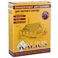 Биопрепарат Kalius для деструкции