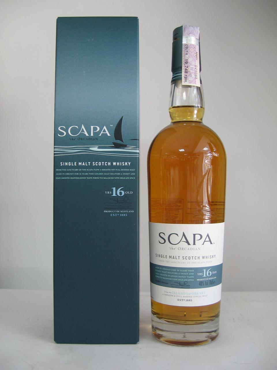 Картинки по запросу Виски Scapa
