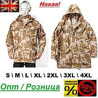 Парка DPM DESERT Оригинал. Форма НАТО. Новая военная куртка Великобритания.