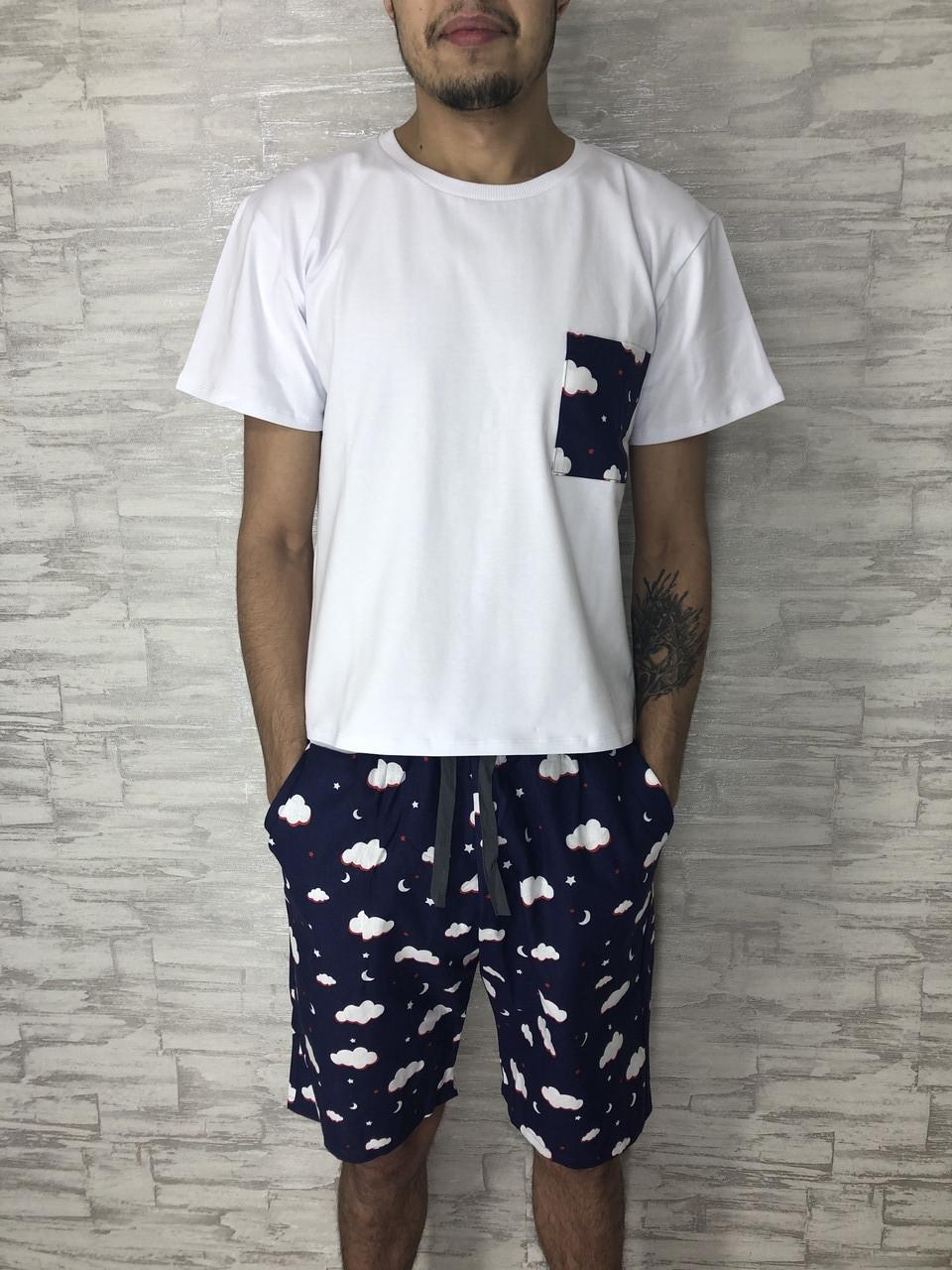 Мужской домашний костюм Тучки, размер XL, мужская пижама (футболка и шорты)