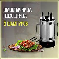Электрошашлычница Помощница (на 5 шампуров), фото 1