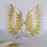 Крылья ангела Белые золотые Крылья айвори Украшение молочные крылья ангела, фото 9