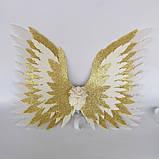 Крылья ангела Белые золотые Крылья айвори Украшение молочные крылья ангела, фото 6
